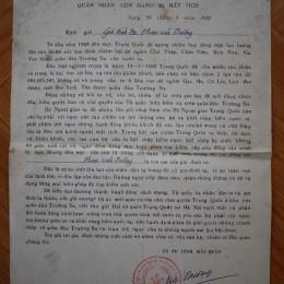 """Hai tuần sau trận hải chiến Gạc Ma, vụ việc bắt đầu được công khai, Chuẩn đô đốc Nguyễn Dưỡng thay mặt Bộ tư lệnh Hải quân gửi thư tới gia đình các quân nhân, thư viết: """"Ngày 14-3-1988, Trung Quốc đã cho nhiều tàu chiến có trang bị đại bác cỡ lớn và tên lửa khiêu khích, bắn cháy và bắn chìm 3 tàu vận tải 604, 605, 505 không có vũ trang của ta ở khu vực Gạc Ma, Cô Lin, Len Đao thuộc cụm đảo Sinh Tồn, quần đảo Trường Sa. Bằng những vũ khí tự vệ, cán bộ chiến sỹ ta trên các tàu đã anh dũng chiến đấu, kiên quyết bảo vệ chủ quyền… bất chấp hiểm nguy, hy sinh, không kể gian khổ vất vả, ngày đêm bằng mọi biện pháp tìm kiếm, cấp cứu đồng chí mình bị nạn… nhưng đến nay vẫn còn 74 đồng chí mất tích"""" (Đây có thể là con số ban đầu, con số được ghi nhận cho tới nay là 73: 64 trường hợp hy sinh; 9 trường hợp bị Trung Quốc bắt làm tù binh)."""